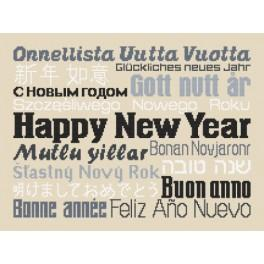 Wzór graficzny online - Happy New Year