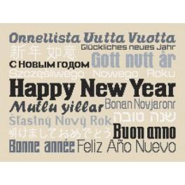W 8819 Wzór graficzny ONLINE pdf - Happy New Year
