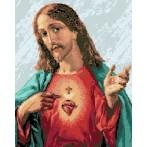 Kanwa z nadrukiem - Miłosierne serce Jezusa