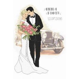Wzór graficzny online - Metryczka ślubna
