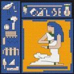 W 2126 Wzór graficzny online - Egipt