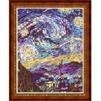 Wzór graficzny online - Gwiaździsta noc - V. van Gogh