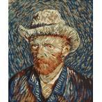 Wzór graficzny - Autoportret - V. van Gogh