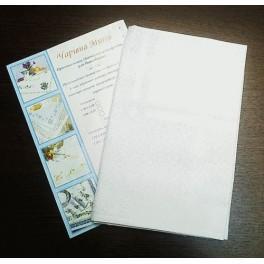 Biały obrus 145x145 cm z aidową wstawką
