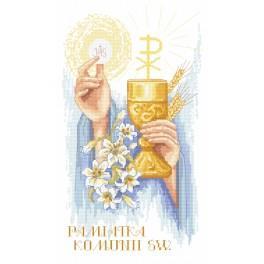 Kanwa z nadrukiem - Pamiątka Komunii Świętej