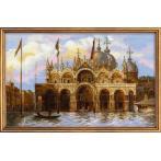 Zestaw z muliną - Wenecja. Plac Świętego Marka