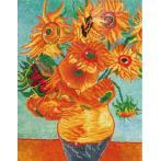 Zestaw do diamond painting - Słoneczniki wg V.van Gogha