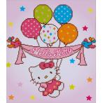 Zestaw do diamond painting - Hello Kitty z balonami